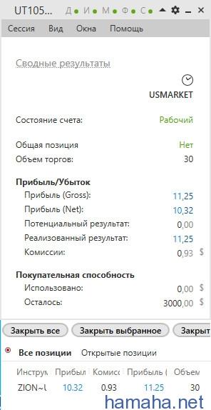 14.11.17 вт