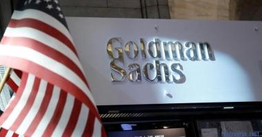 Goldman Sachs выходит из