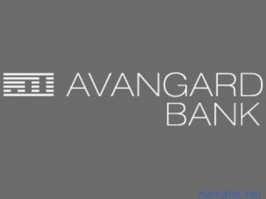 С 20 января Банк Авангард