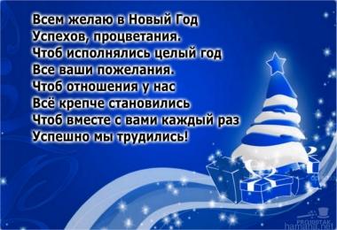 С Новым Годом :)!!!
