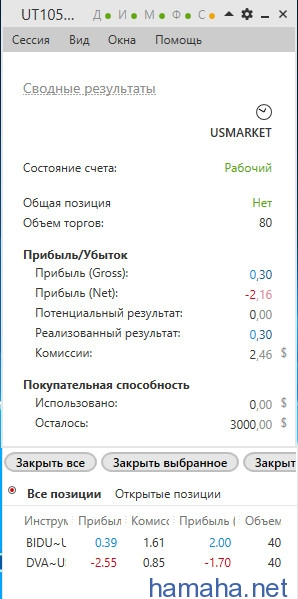 24.11.17 пт