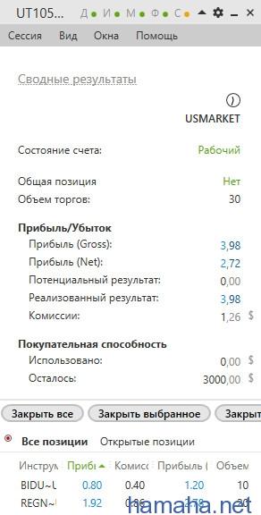 28.11.17 вт