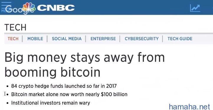 84 крипто-хедж фонда были