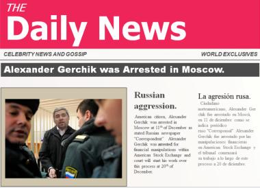 А.Герчик  арестован и