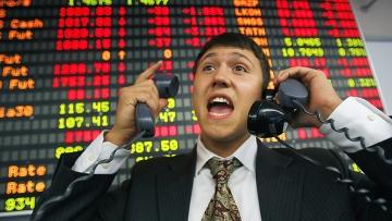 Фондовые торги в странах
