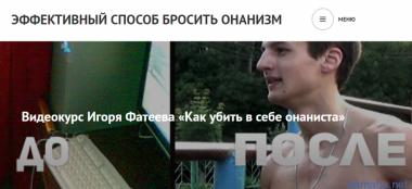 Курс CryptoFateev Игорь Фатеев,