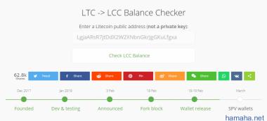 LCC заявили об официальном