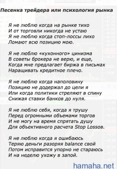Лирика : )