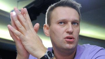 Речь Навального!