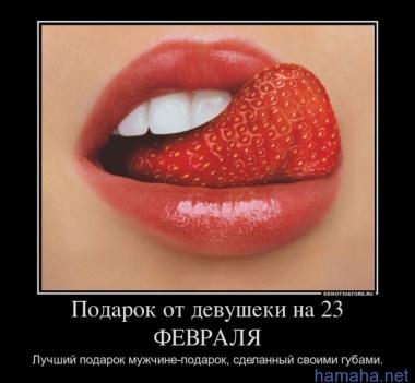 С ПРАЗДНИКОМ ВСЕХ,