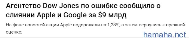 Троллинг 90 lvl