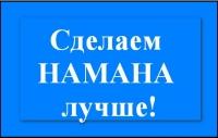 avatar for razvitie_hamaha