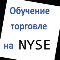 avatar for nyse_obuchenie